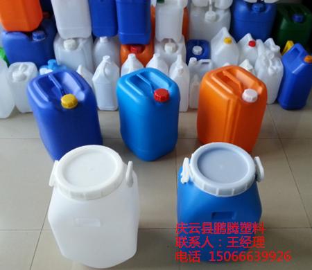 鹏腾供应25升塑料桶开口25KG方形塑料桶