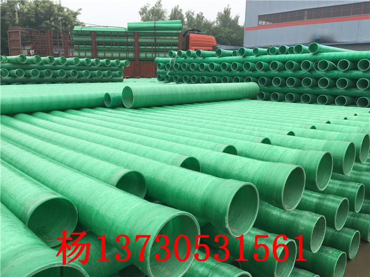 玻璃鋼排煙管/煙筒/排氣筒 玻璃鋼纏繞管道FRP地埋防腐電纜管