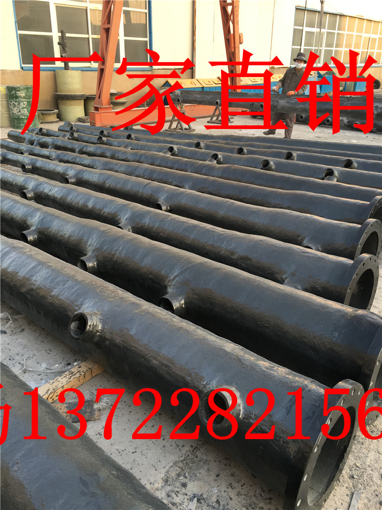 frp玻璃钢喷淋管 碳化硅耐磨喷淋管道 耐高温脱硫塔玻璃钢管道