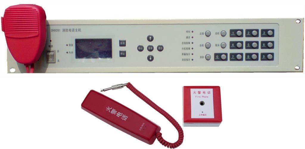 DH9261/B盘装总线消防电话主机