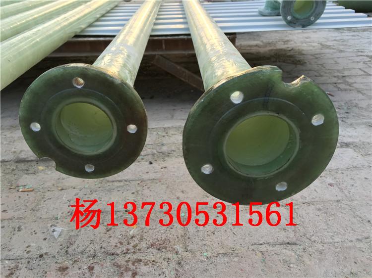 工廠直銷玻璃鋼井管農田灌溉玻璃鋼管道水利工程揚程管