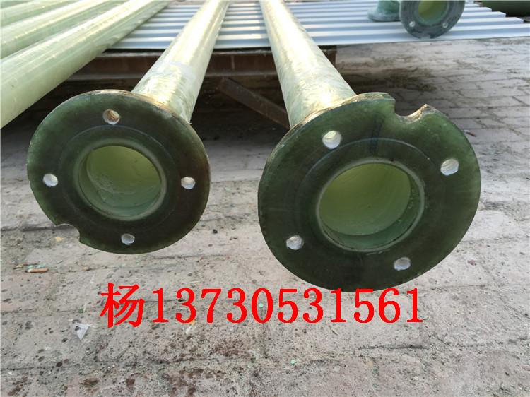 供应农用灌溉井管 玻璃钢井管 玻璃钢雨水管道 型号齐全