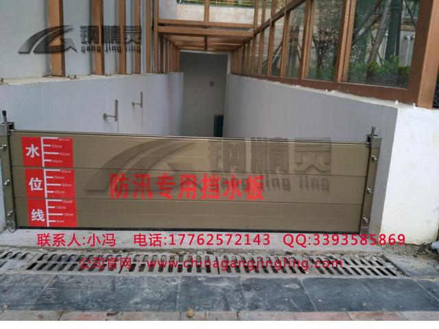 不銹鋼擋板湖北廠家 移動擋水板價格 組合式擋水板 武漢防汛擋水板廠