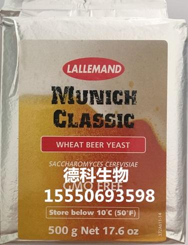 供应拉曼慕尼黑经典小麦啤酒酵母,慕尼黑传统小麦啤酒酵母