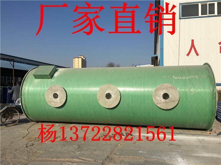 厂家生产 玻璃钢yjf-2喷淋式净化塔 各行业废气净化水喷淋洗涤塔