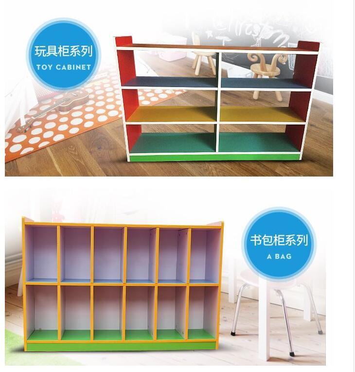 幼儿园玩具收纳柜 两面通三层柜、书包柜 数量多可定做