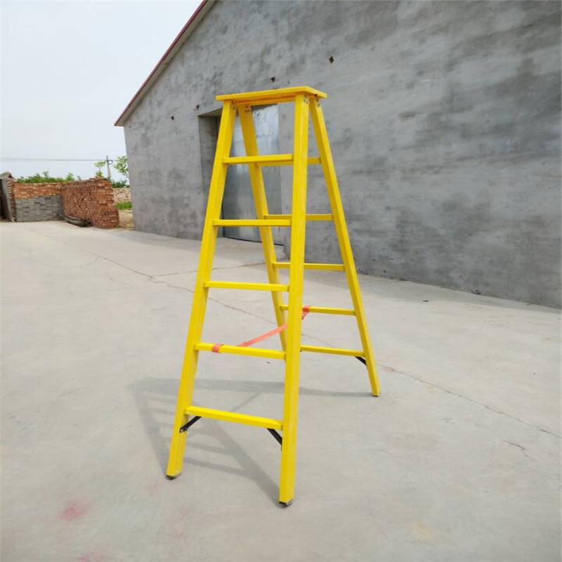 鑫宇玻璃钢绝缘梯人字梯关节梯伸缩梯合单梯子电工梯