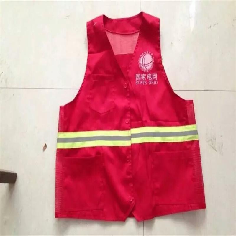鑫宇电力电工红黄马甲反光背心监护工作负责人安全监督人安全员警示服