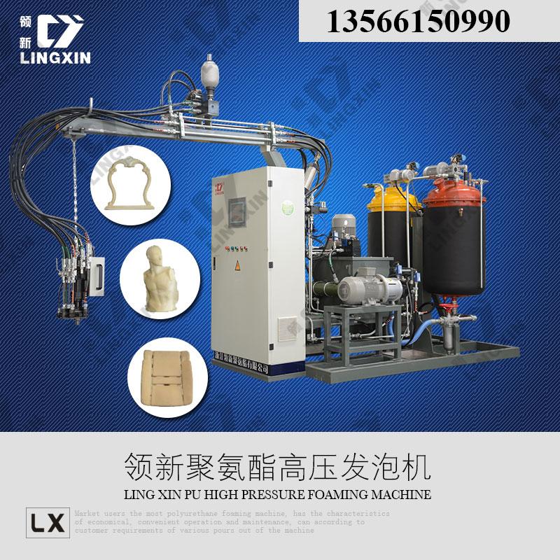 供应领新聚氨酯防撞条密封条浇注PU发泡机