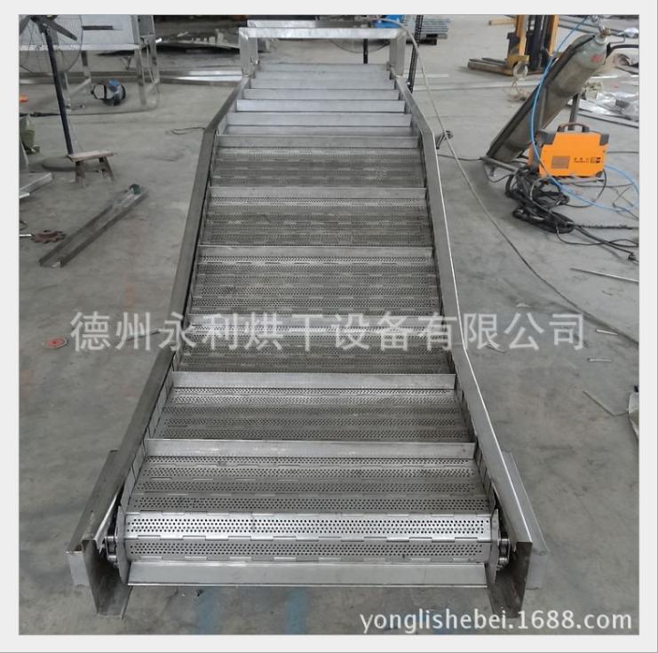 廠家定制提升機上料機 刮板輸送機 不銹鋼鏈板輸送設備