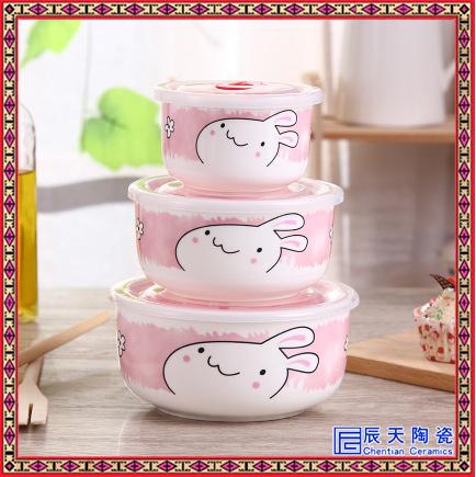 學生專用陶瓷保鮮碗三件套韓式飯碗泡面碗帶蓋保溫便當盒