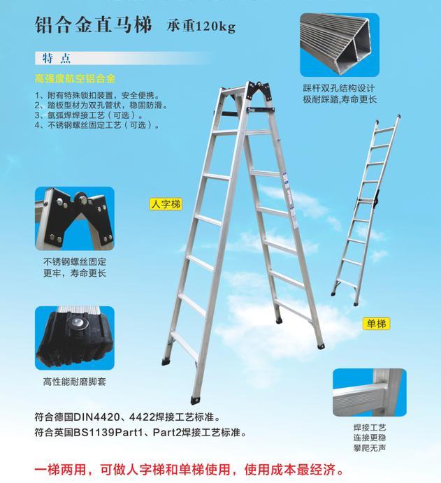 登高樓梯凳梯子家用折疊鋁合金加厚五步樓梯人字梯工程梯