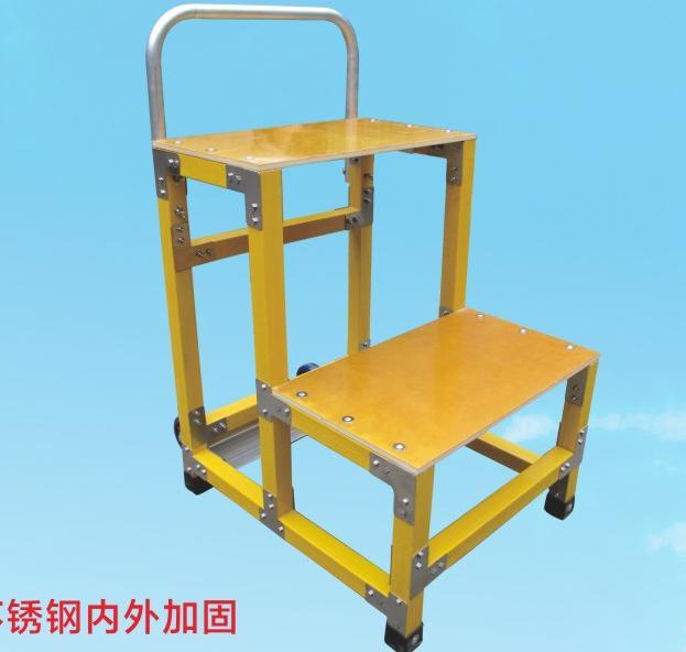 定制绝缘梯绝缘高低凳玻璃钢绝缘梯凳可移动式3层绝缘凳绝缘平台绝缘踏台