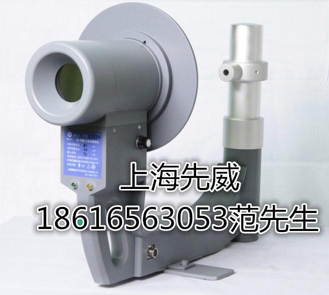 2017厂家直销特卖便携式X光机/骨科手提式X射线检测仪