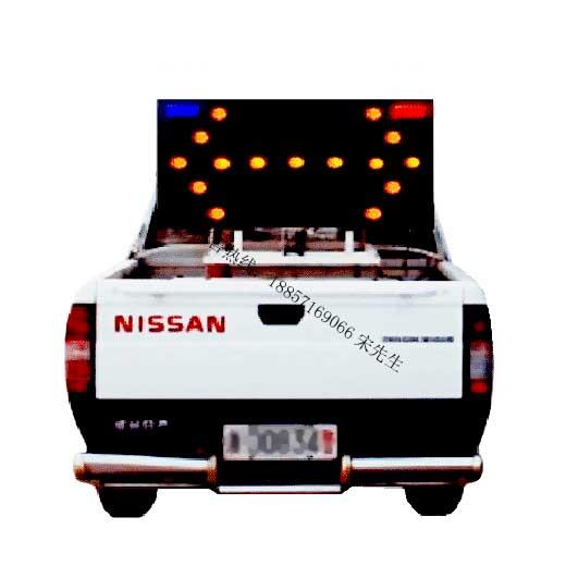 XH-DXD-03L车载箭头导向牌 led箭头指示标志牌
