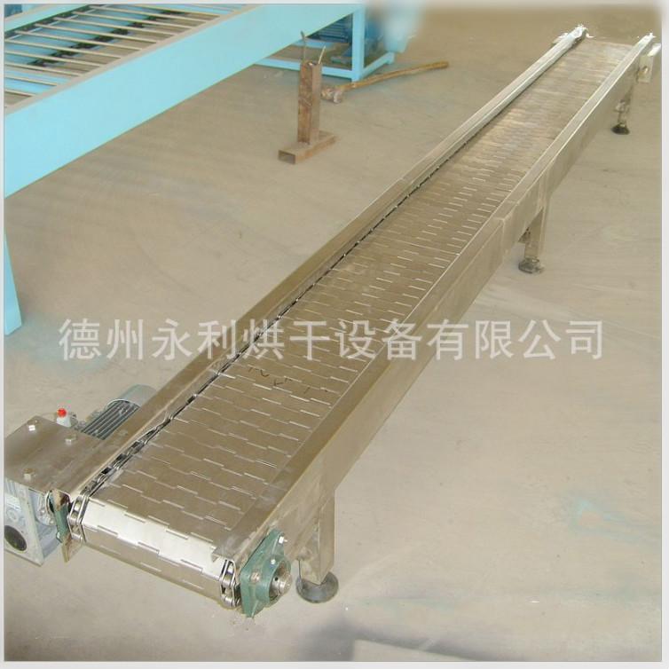 厂家直销不锈钢链板输送机 板链式输送设备 质优价廉经久耐用