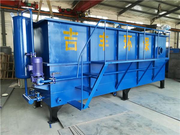 平流式溶氣氣浮機專業處理淀粉污水處理淀粉廢水