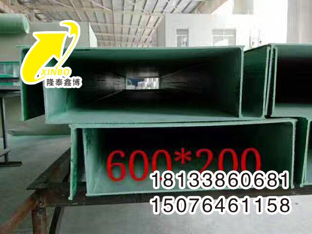 消防认证有机防火槽盒 不饱和树脂有机防火槽盒价格 隆泰鑫博牌