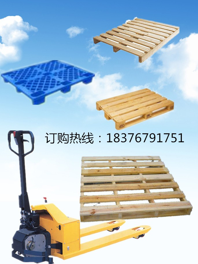 南宁张木头卡板?#20449;?#29983;产批发