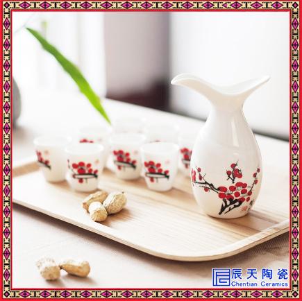 桃花蘭花陶瓷酒具套裝 日式分酒器LOGO定制家用分酒器