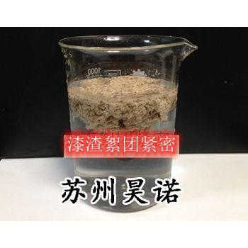 济南油漆絮凝剂AB剂,济南油漆絮凝剂AB剂进口原料配制