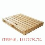 广西张木头卡板托盘批发