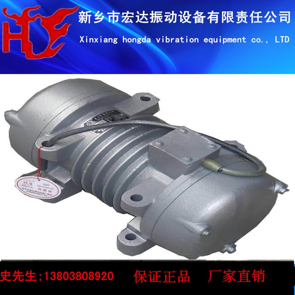 平板振动器电机,宏达【ZW-10平板振动器价格】