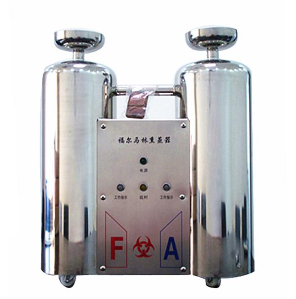 FA-159Y型福尔马林熏蒸灭菌器/甲醛灭菌器