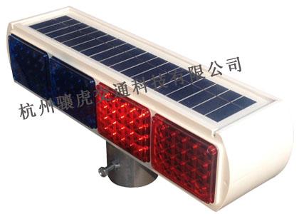 一體式太陽能警示燈XH-JSD-4T