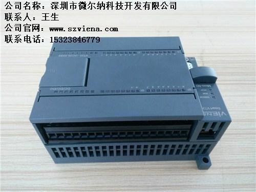 2018履带勘探钻机XYD-200直销厂家!华夏巨匠