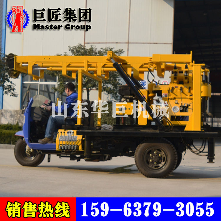 华巨XYC-200A三轮车载勘探钻机!可改装
