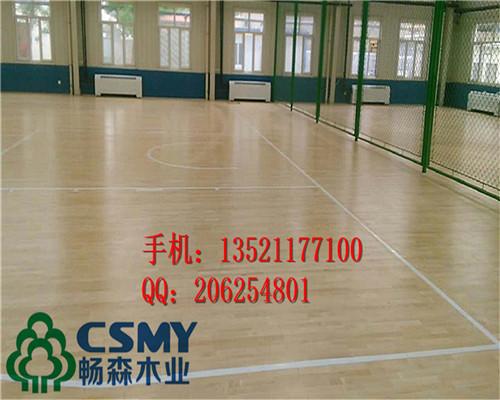 杭州市实木运动地板篮球木地板