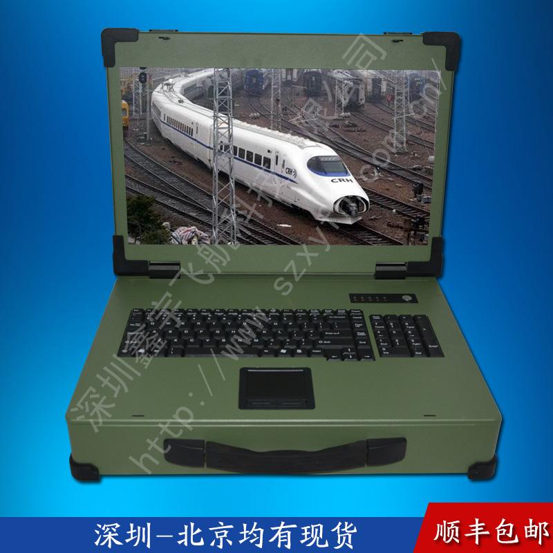 19寸工业便携机机箱定制便携式加固笔记本军工电脑外壳工控一体铝