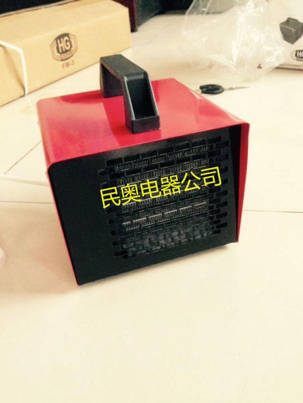 民奥2kw电暖器,热风机,取暖器
