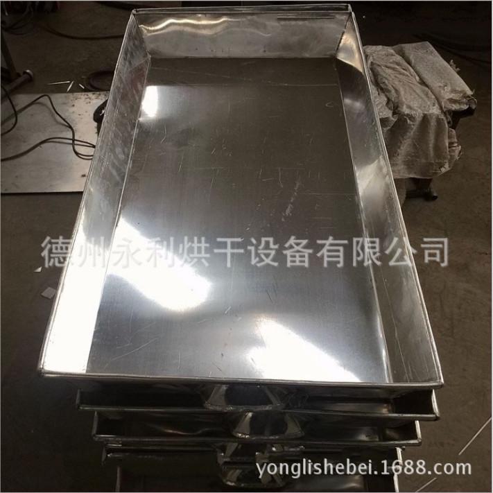 永利定制铝制托盘 焊接冷冻托盘 双边把手 四面卷边