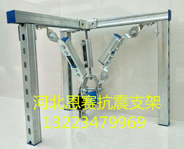 电缆桥架抗震支吊架特点