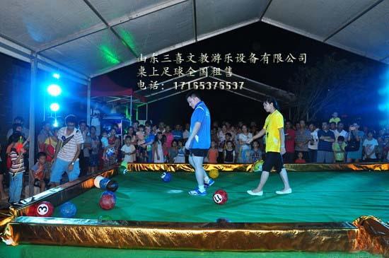 游乐必威体育备用真人桌上足球必威体育官网app 报价