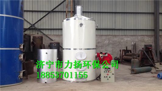 初次选用气煤两用锅炉的型号标准