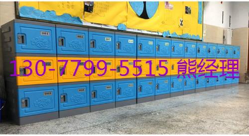 学生储物柜书包柜