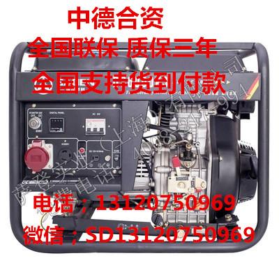 戶外小型薩登6KW柴油發電機電啟動