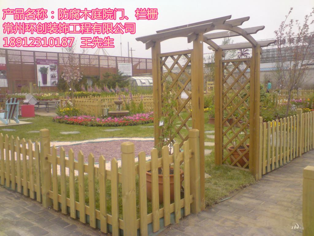 供应苏州常州无锡镇江南通泰州户外防腐木木门碳化木花园拱门
