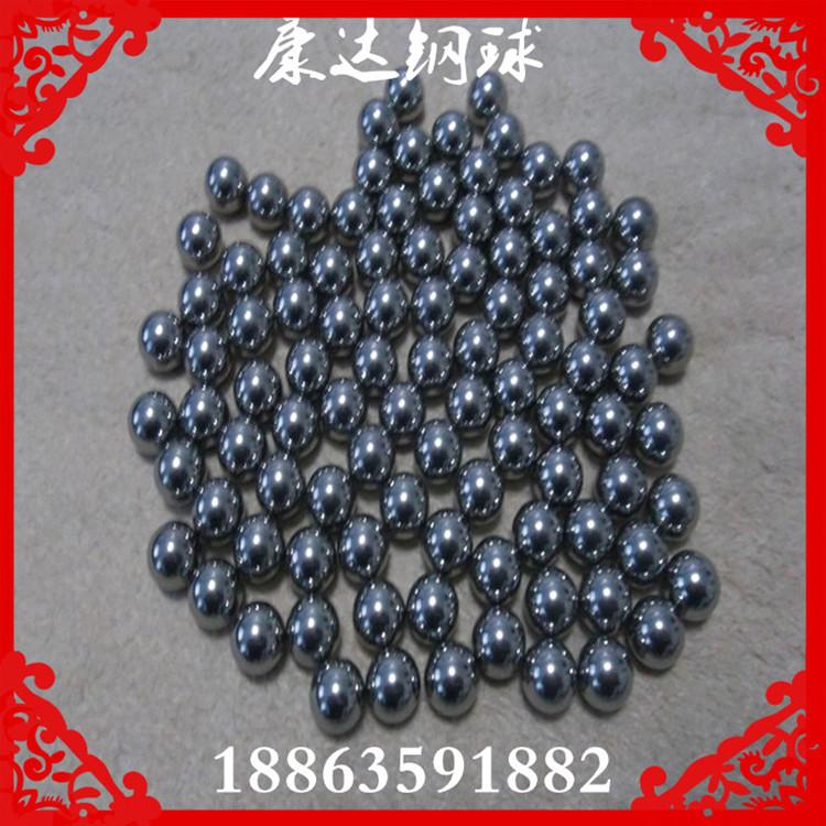 钢球价格,钢球厂家现货供应4.76mm不锈钢球,耐腐蚀钢球,耐磨钢球,静音钢球
