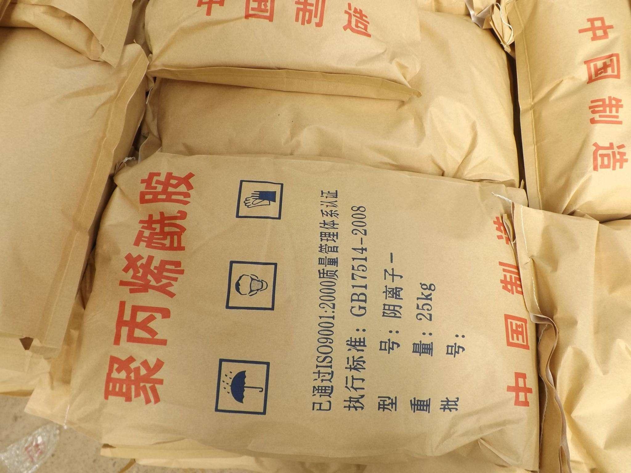 重庆名宏阴离子聚丙烯酰胺 PAM 水溶性好 全国发货