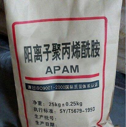 重庆名宏阳离子聚丙烯酰胺 PAM易溶解 PH值宽