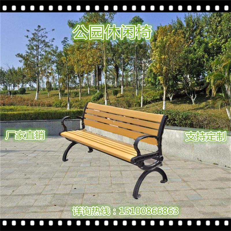 户外公园休闲椅围树座椅河北公园座椅厂家