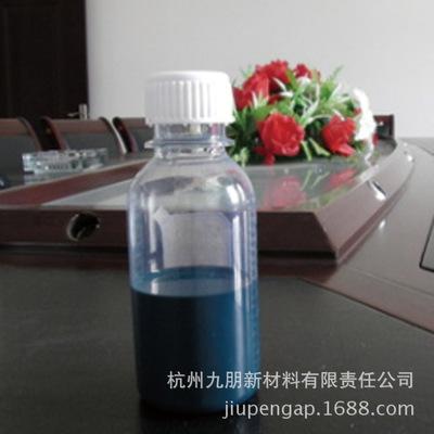 廠家直銷納米ATO分散液 水分散液 抗靜電 陶瓷級 G06W