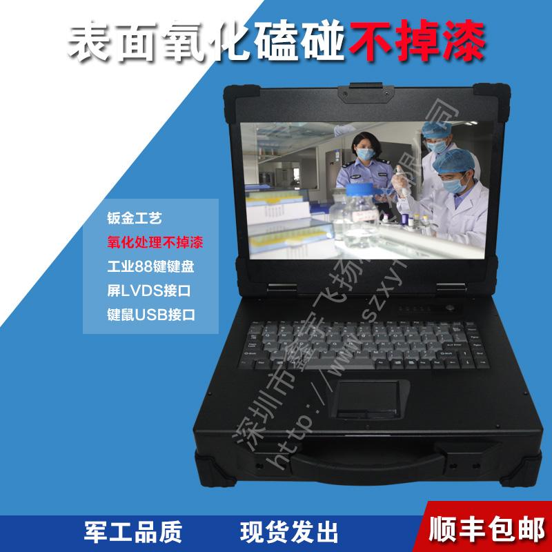 15寸新款上翻2U军工笔记本加固一体机电脑定制铝合金工业便携机