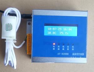 捷創信威AT-820B RS485總線聯網溫濕度報警器