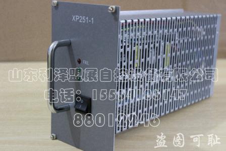 XP251-1單體電源 浙江中控 技術支持