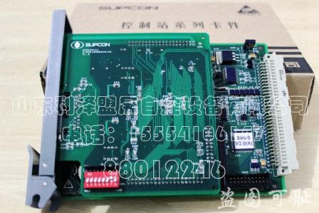 浙江中控 控制站I/O卡件XP243X 原厂直销